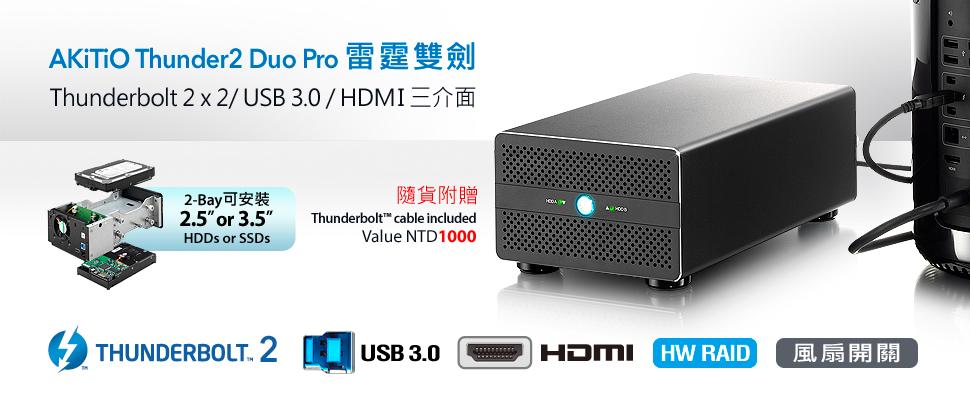 AKiTiO Thunder2 Duo Pro