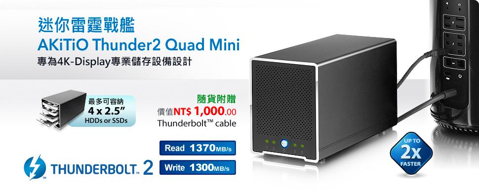 AKiTiO Thunder2 Quad Mini
