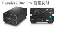 tb2 duo pro another review