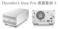 thunder 3 duo pro another review