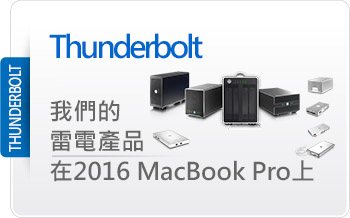 2016 macbookpro cht t3t blog