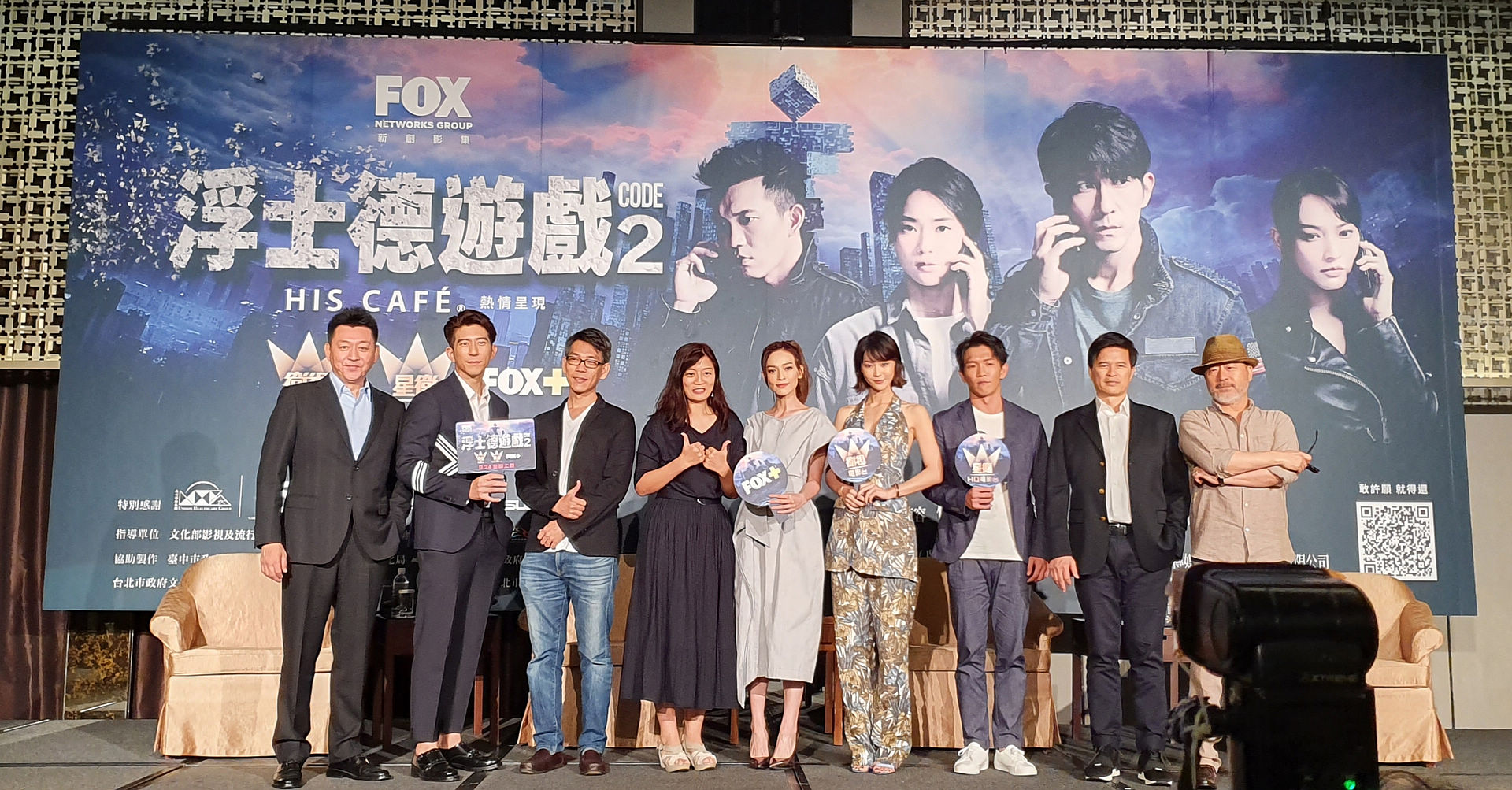 20190618 code2 Press conference 02