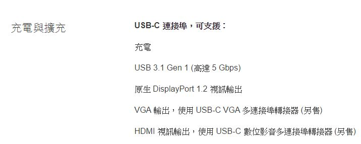 macbook usb