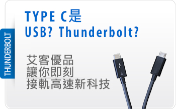 type c usb or tb3 blog