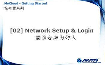 video-tutorial-network-setup-login-blog