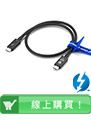 buy icon tb3 cable 50cm new
