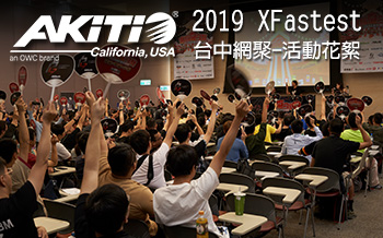 2019 XFastest taichung icon