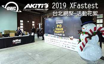 2018 XFastest taichung icon