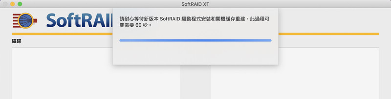 softraid open 03