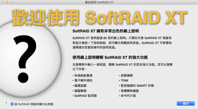 softraid open 05