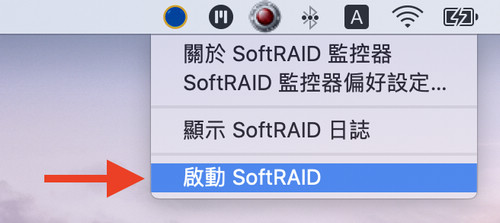 softraid check 01