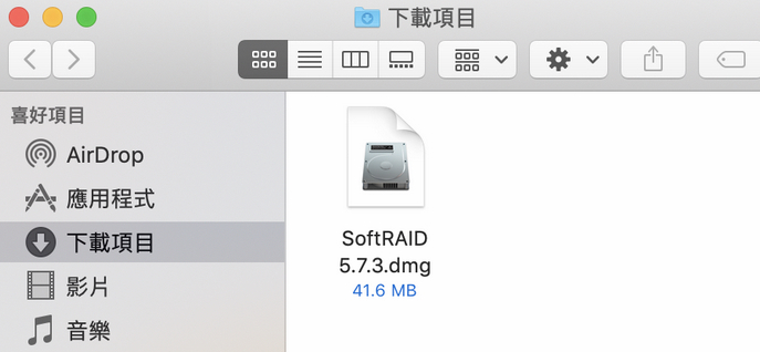 softraid install 03