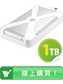 buy-tb-go-1tb-hdd