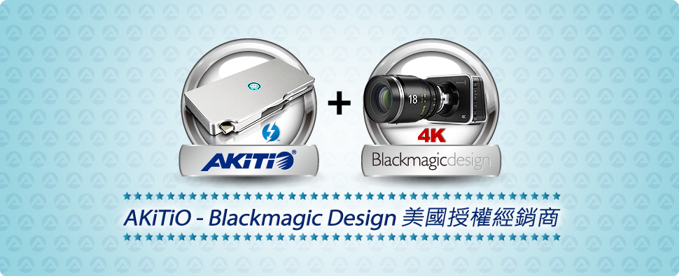 Authorized Blackmagic Reseller