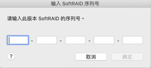 softraid check 12