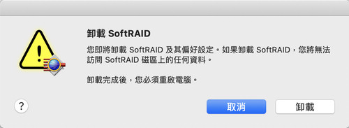 softraid uninstall 02
