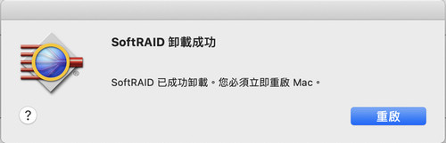softraid uninstall 04